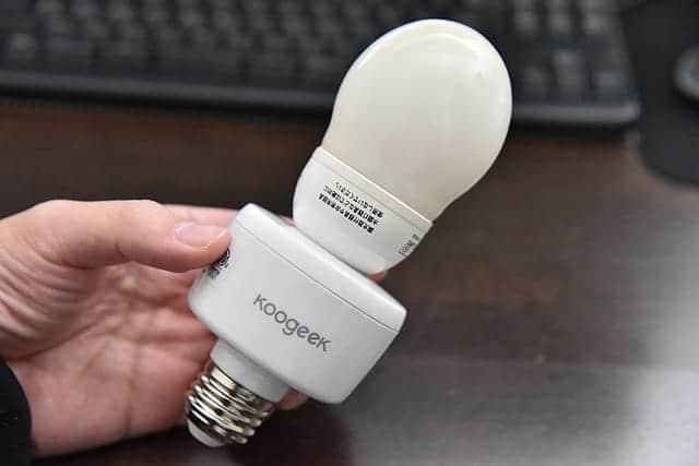 今ある電球をスマートホーム化する『Koogeek スマートランプソケット』レビュー 消費電力も見える化