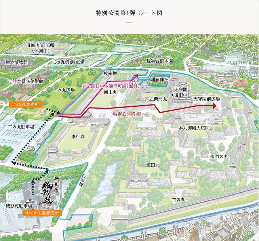 熊本城特別公開第一弾エリア