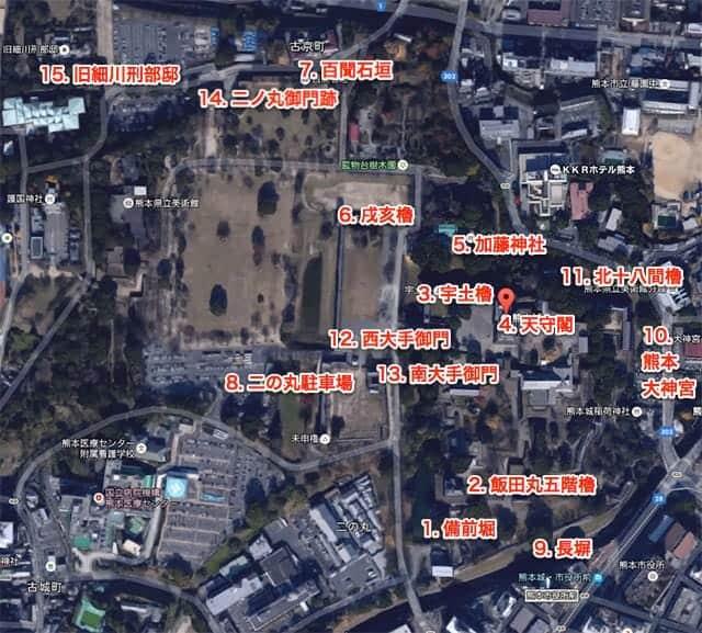 熊本城の被害状況 撮影ポイント