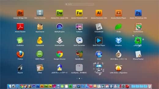 OS X Yosemite Launchpad画面