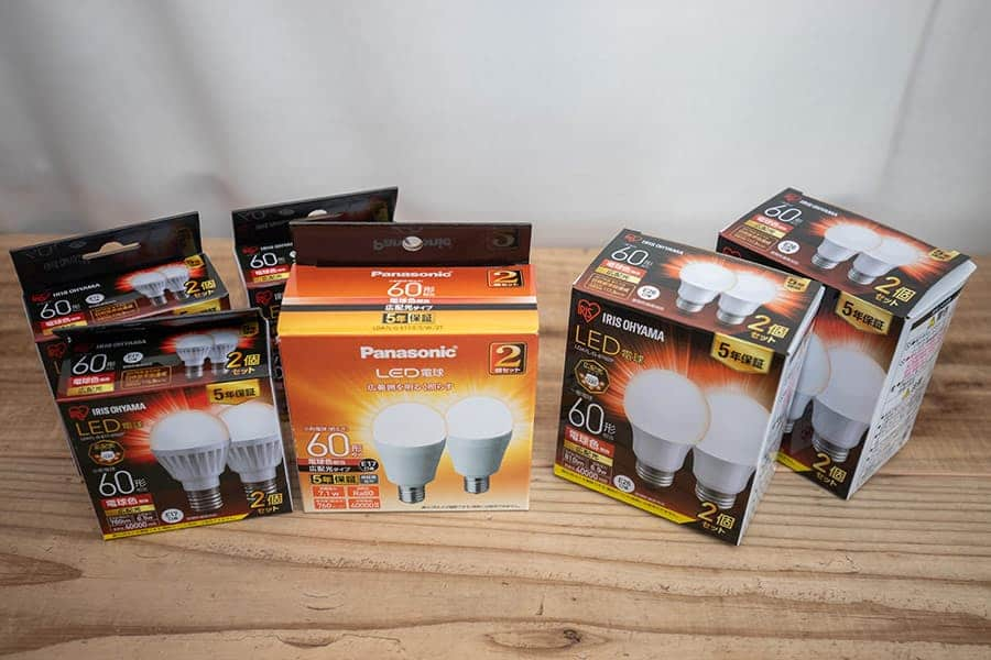 新しく購入したLED電球