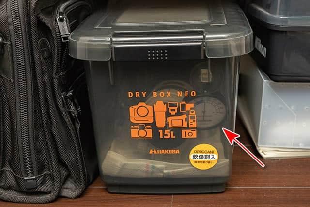 ドライボックス内に設置した湿度計