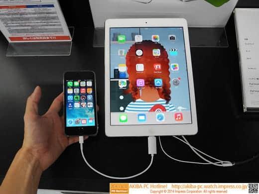 iPadをiPhoneのモバイルバッテリーとして使えるLightningケーブル
