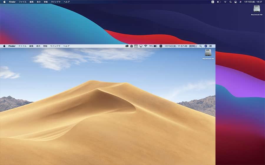 スクリーンキャプチャ比較 実際の画面の大きさ