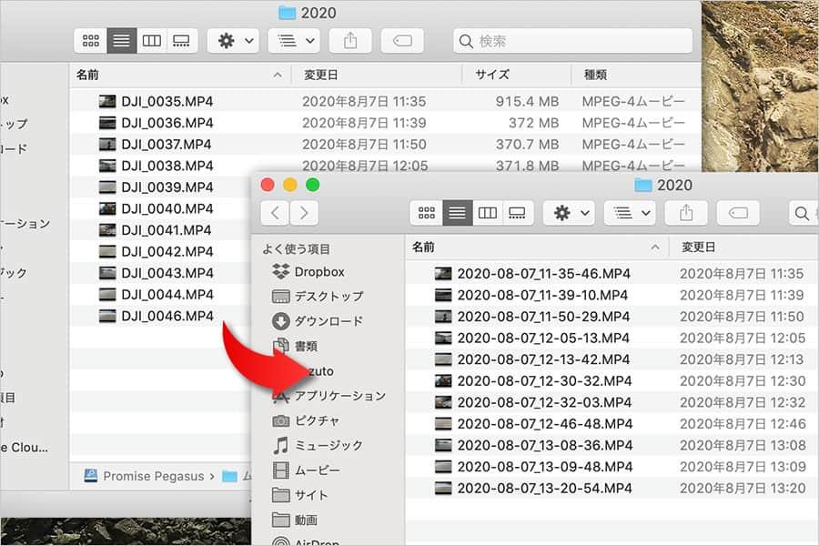 2020年最新版|動画や写真のファイル名を撮影日(FileModifyDate)に変更する方法