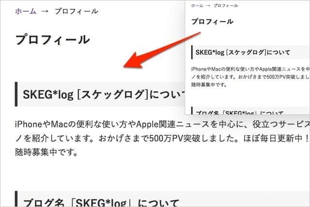 Windowsにはない、見にくい場所を一瞬で拡大するMacの超使える機能