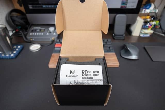 DB-2の箱オープン!