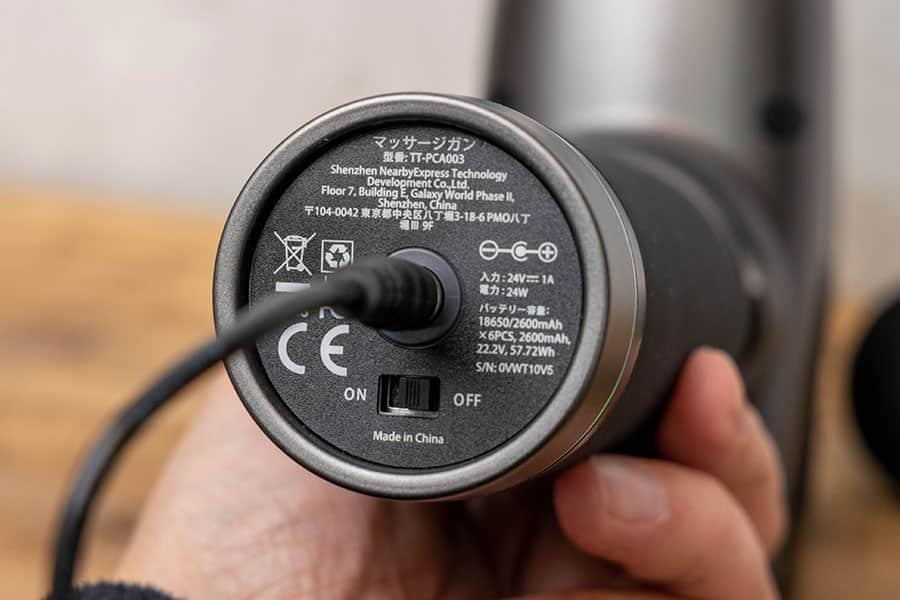 充電は付属のACアダプタで行う