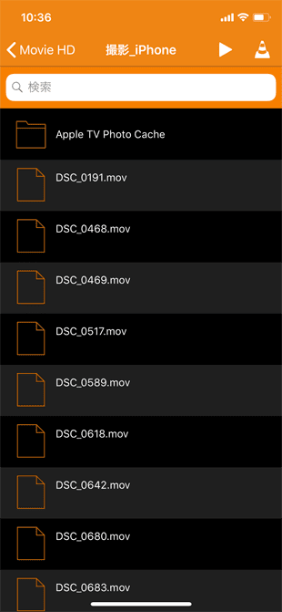 VLC for Mobile サムネイルが表示されない
