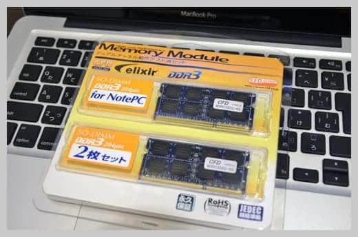 シー・エフ・デー販売 ElixirノートPC用メモリ DDR3-1333 4GB 2枚セット