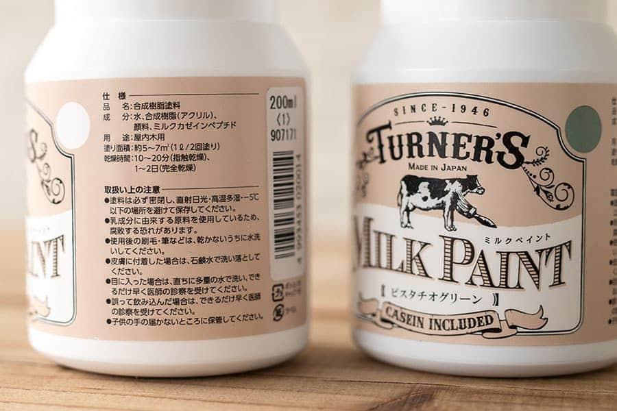ミルクペイントとは