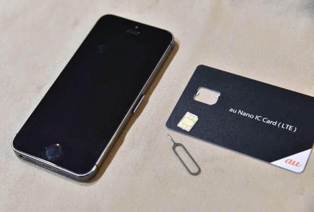 iPhone 5sのSIMカードを差し替える