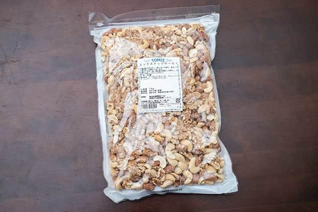 富澤商店の素焼きミックスナッツ