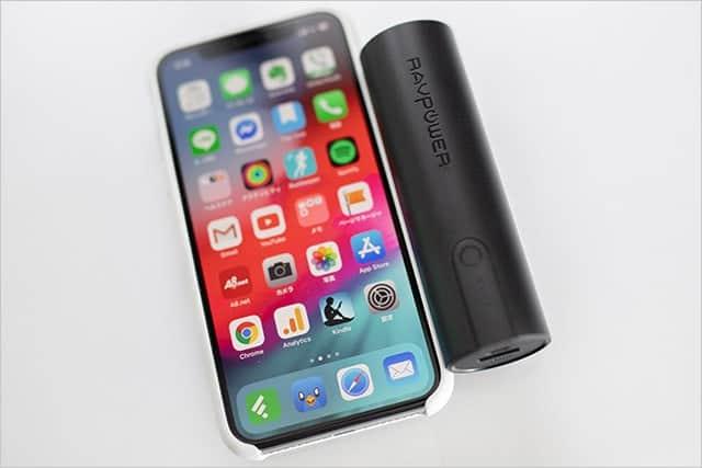 かさばらない小型軽量5000mAhのスティック型モバイルバッテリー。ほんのちょっと使いたい時に最適!