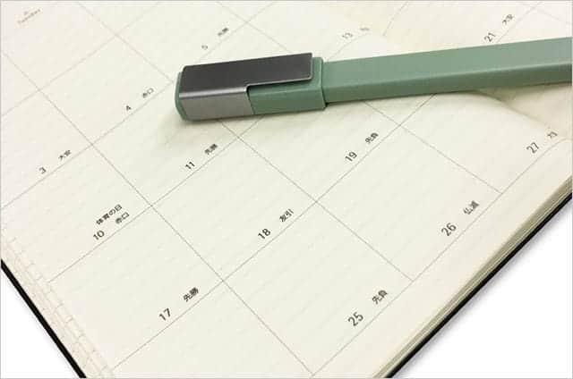 モレスキン 日本語版ダイアリーの中身 日本の祝日と六曜が記載されている