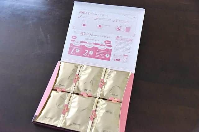 桃花スリムパッケージの中身