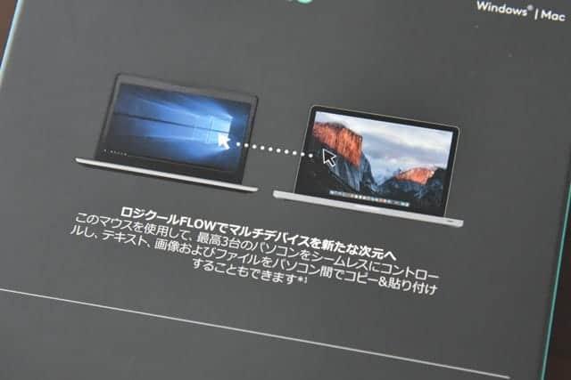 MX MASTER 2Sの箱 FLOWの説明
