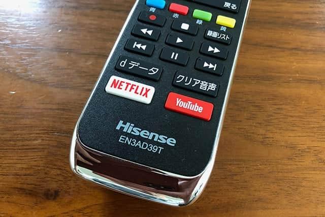 ハイセンステレビのリモコン