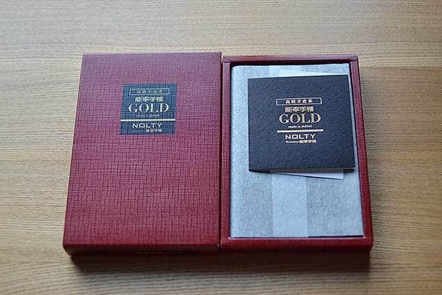 能率手帳ゴールド 箱を開けた写真