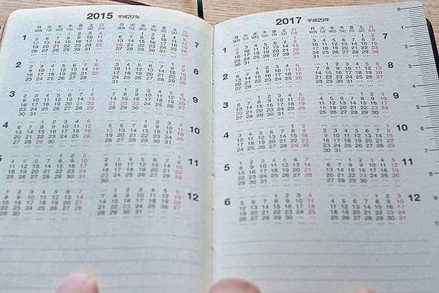 前年と翌年のブロックタイプのカレンダー