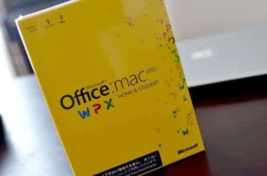 Office for Mac 2011 パッケージの写真