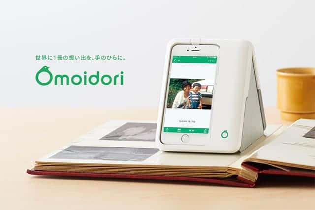 アルバムから剥がさず写真そのまま簡単スキャン!『Omoidori』iPhoneアルバムスキャナ、テカリなし!