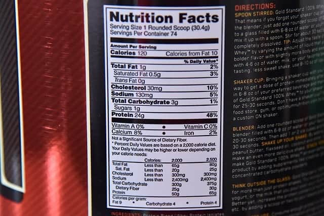 ゴールドスタンダードプロテインの栄養成分と価格