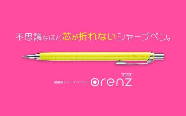 芯が折れないシャープペン オレンズ