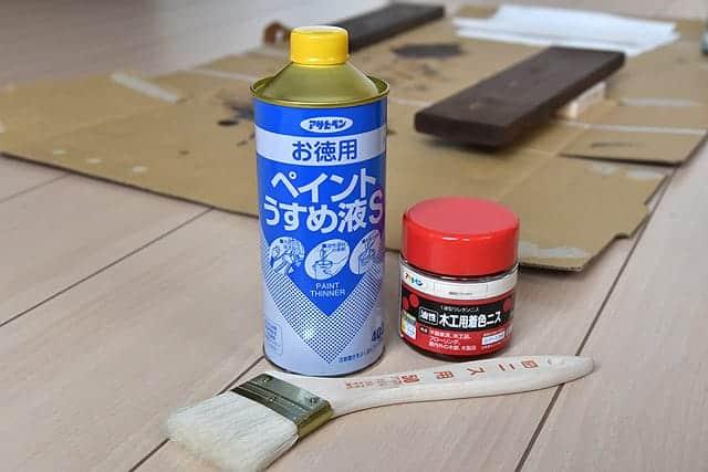 ペイントうすめ液と木工用着色ニス