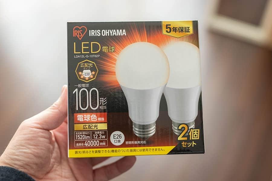 アイリスオーヤマの100形LED電球