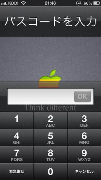 iPhoneでパスコード要求の時間を設定しておくと便利です|iOS 6 Tips
