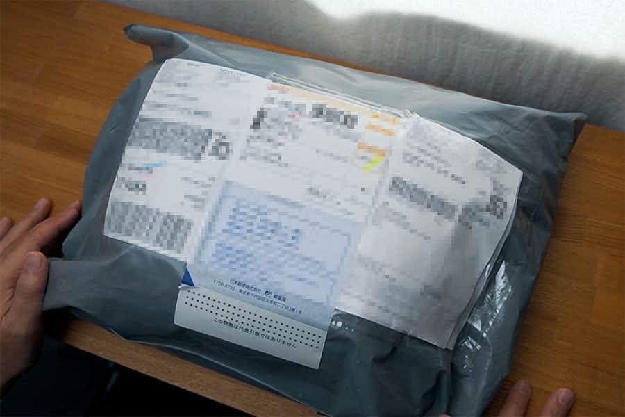 香港から届いたエブリデイスリング6L