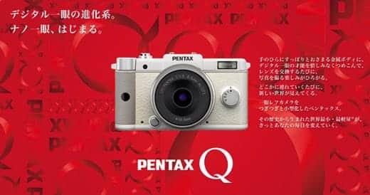 pentaxq-website.jpg