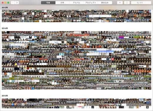 新しい写真アプリケーション 最初に起動したらこんなウィンドウになってます