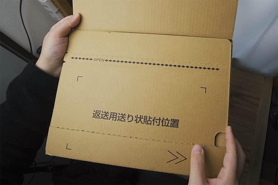 返送用送り状を貼付位置のあるフタ