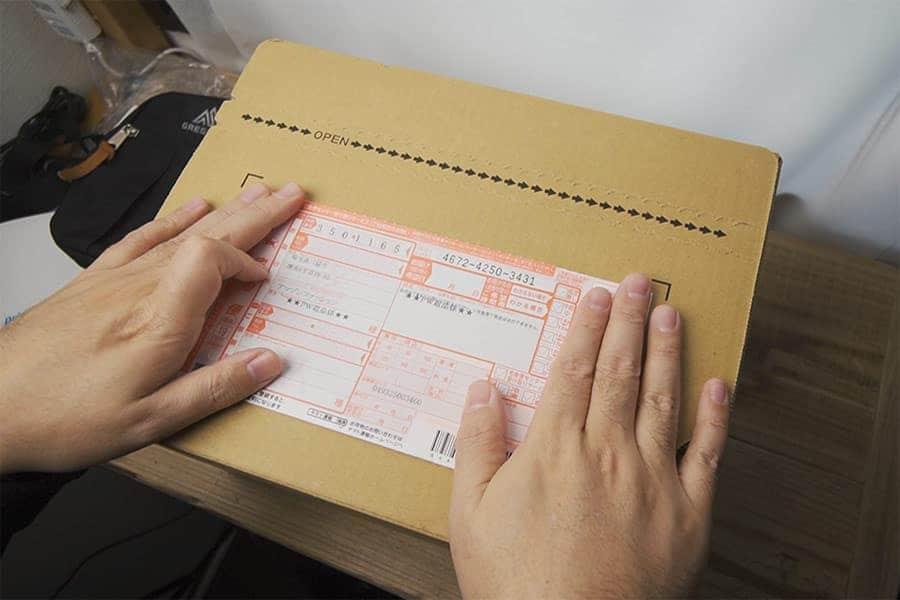 返送用送付状を貼り付けて発送