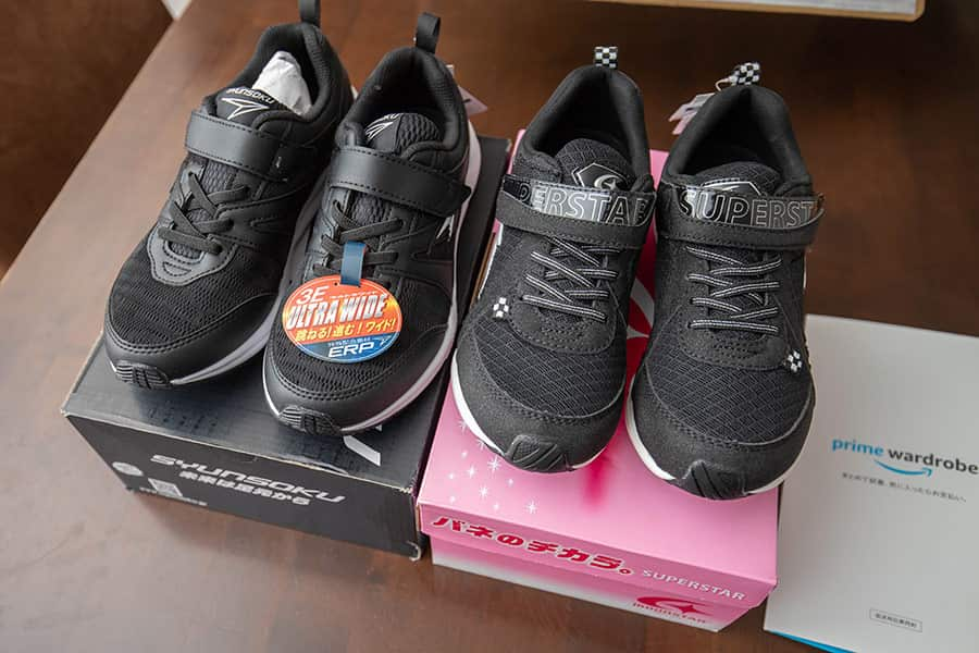届いた靴2足