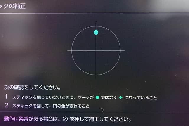 3千円!Nintendo Switch互換プロコン購入レビュー 普通に動くって最高!