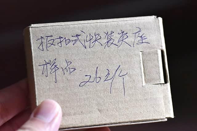 謎の中国語が手書きで書かれてました