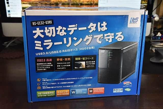 ラトックシステム USB3.0 RAIDケース(HDD2台用) RS-EC32-U3RX