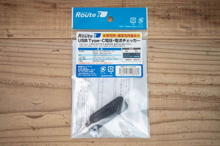 USB-C の電流・電圧チェッカー