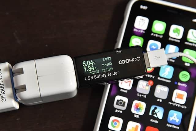 iPad付属の充電器