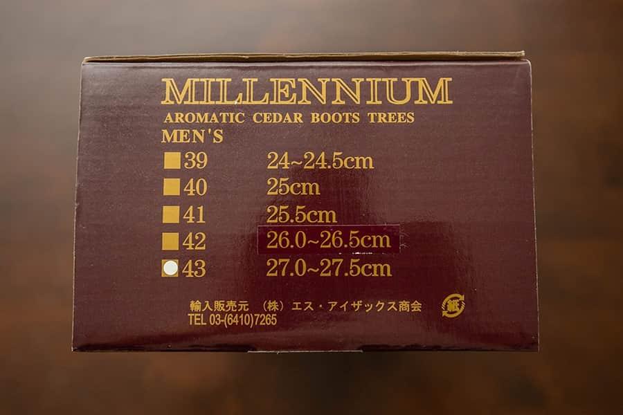 ミレニアムブーツツリーのサイズ表記