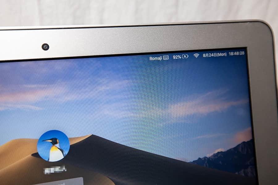 MacBook Air 約1時間でを92%まで充電