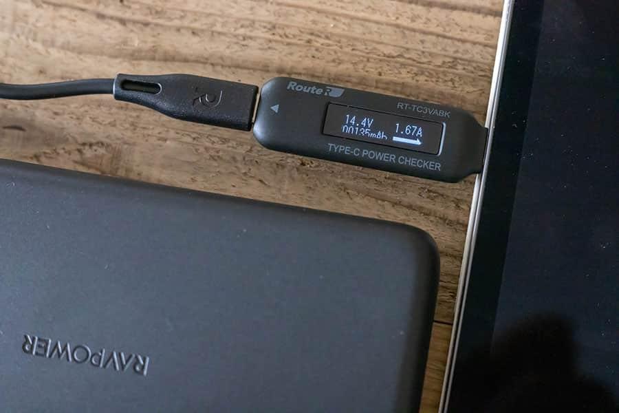 iPad Pro 11インチを約24Wで充電中