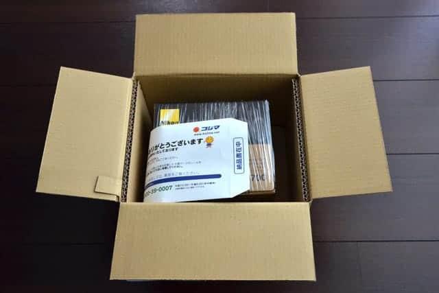 SB-700 コジマ楽天市場店