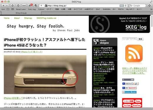 Macのスクリーンショットは通常は影が付くけど、あるキーを追加すればこんなにキレイに!