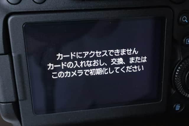 SDカードって壊れるんだ…。初期化もできずお手上げ状態。並行輸入品には要注意