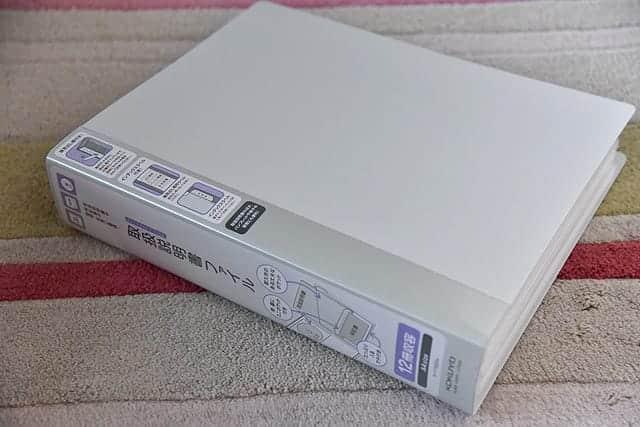 コクヨの取扱説明書ファイルを購入