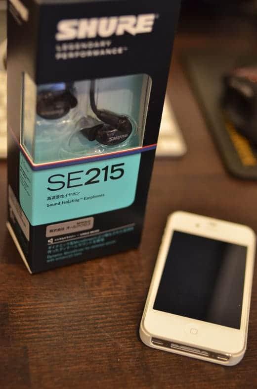 iPhoneの純正イヤホンに満足出来なかったから8千円のSHURE SE215に買い替えた